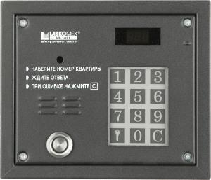 Подъездный домофон Laskomex