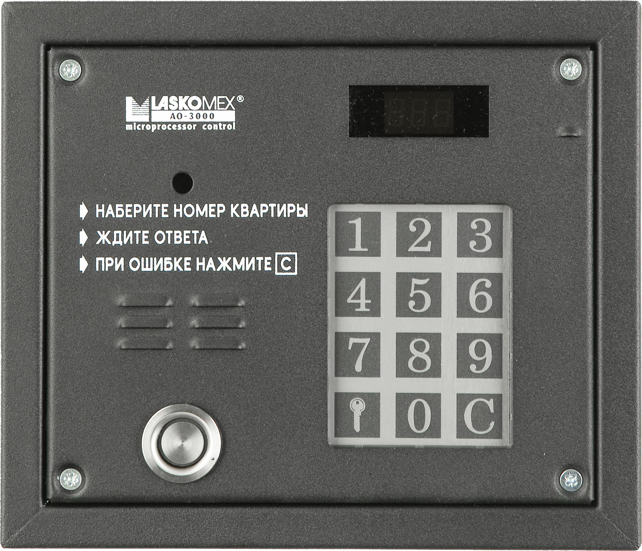 схема подключения домофонов с камерой мвк-16