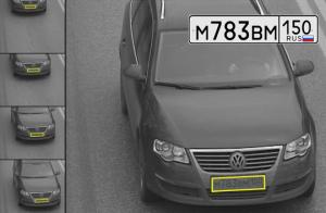 В таком виде номера авто записываются на носитель: