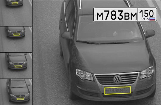 В таком виде номера авто записываются на носитель