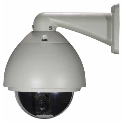 Уличная mms-камера