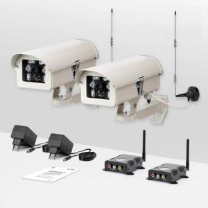 Беспроводной комплект высокочувствительных видеокамер видеонаблюдения