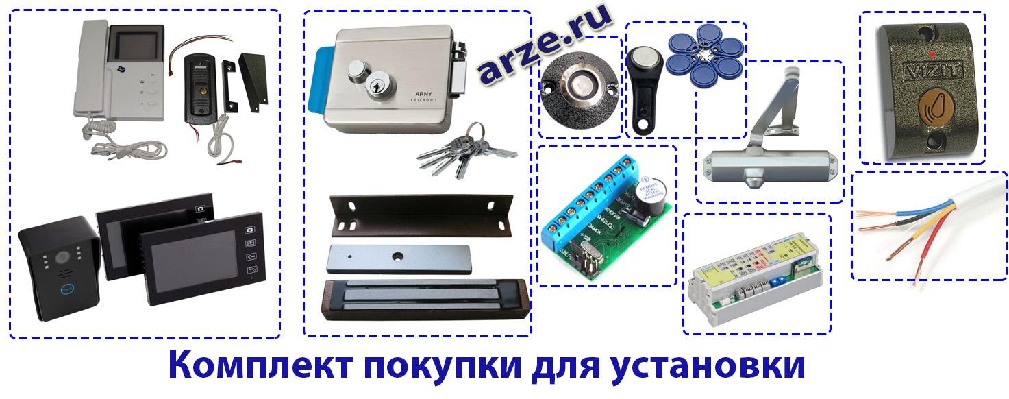 комплект видеодомофон для частного дома купить