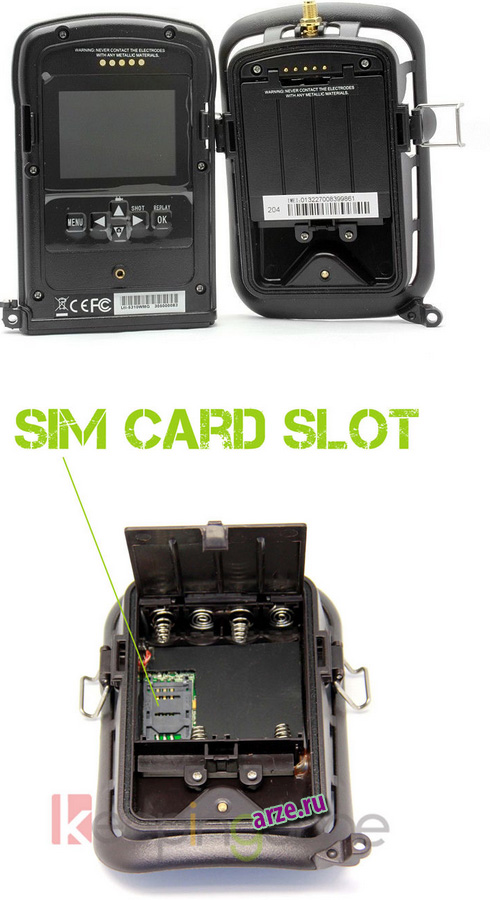 Фотоловушка вид изнутри (mms камера) для охоты