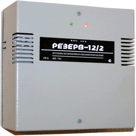 блок бесперебойного питания РЕЗЕРВ-12/2 с аккумуляторной батареей емкостью 7 А/ч