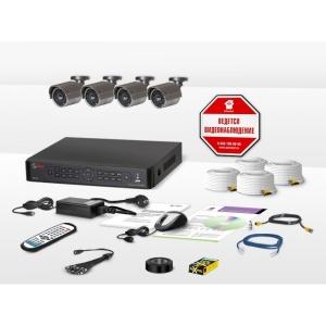 Безпроводной комплект видеонаблюдения