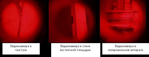 Обнаруженные скрытые видеокамеры