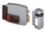 Устройство электромеханического замка для домофона