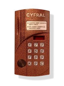 Подъездный домофон Цифрал