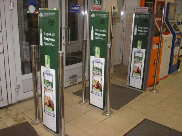 Рекламные чехлы на антикражных воротах