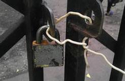 Развитие и виды современных систем безопасности
