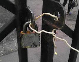 примитивная система безопасности