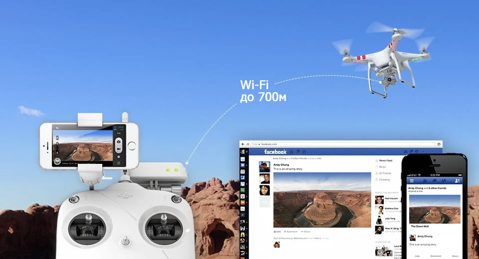DJI Phantom 2 Vision+ v. 3.0 синхронизация со сматрфоном по wi-fi
