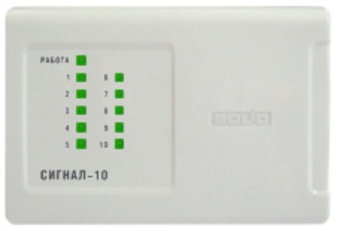 Приемо-контрольное устройство Сигнал 10