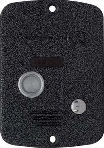 одноабонентский домофон, с поддержкой связи типа «радио» и имеющий встроенную кнопку вызова