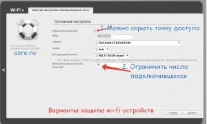 Настройки wi-fi роутеров и камер