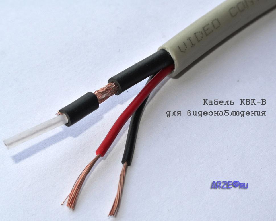 Коаксиальный кабель с проводом для питания