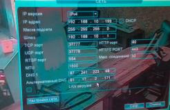 Проброс портов на роутере для удаленного подключения видеонаблюдения