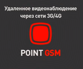 Pointgsm