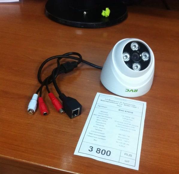 Камера RVC-6767E