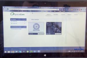 просмотр подключенных камер в облачном сервисе spacecam
