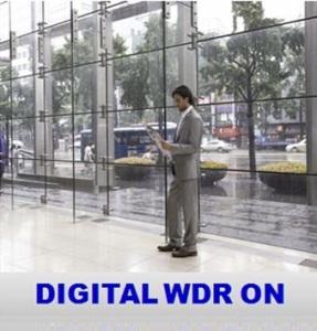 Технология DWDR