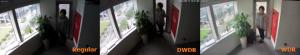WDR применяется для повышения качества изображения