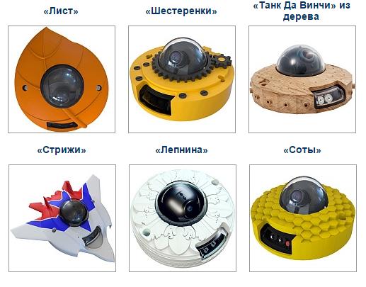 ActiveCam - готовые образцы интересных корпусов камер