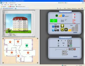 интерфейс для создания сценария управления умным домом