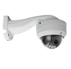 Кронштейн для купольной видеокамеры: характеристики, ценовые категории