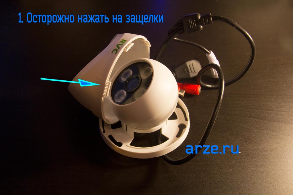 открываем корпус камеры RVC-6760Е
